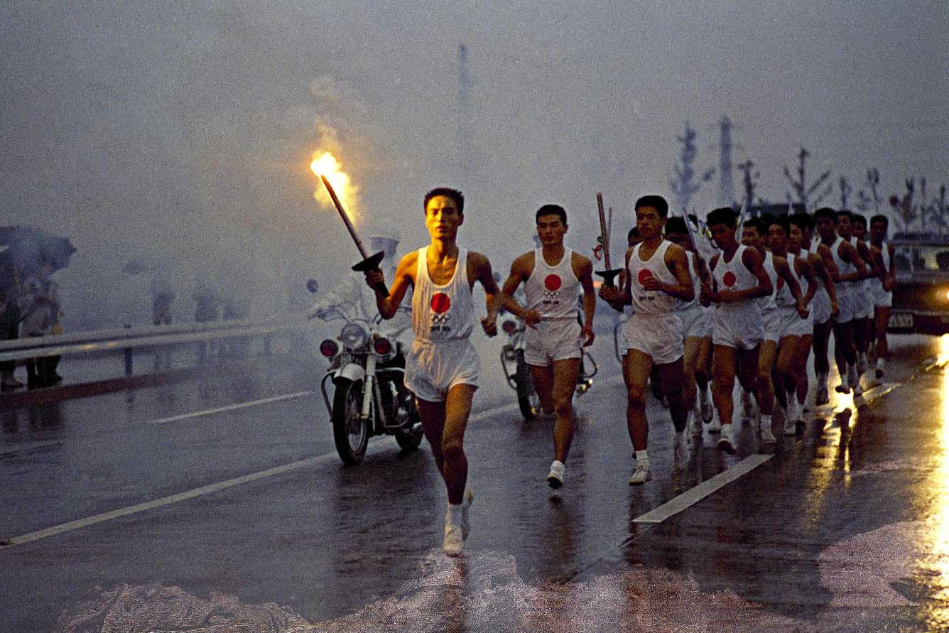 Photograph of the 1964 Olympic Torch Ceremony